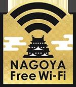NAGOYA FREE Wi-Fi